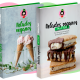 Pack ebooks helados veganos